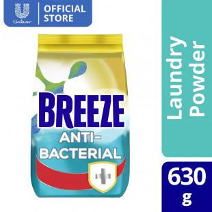 Breeze Powder Detergent Anti-Bacterial 630G Pouch